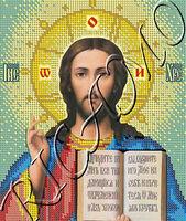 БКР-4144 Иисус Христос схема с рисунком для полной вышивки бисером №10 на габардине