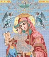 Богородица Достойно есть схема для вышивки бисером VIA-4006