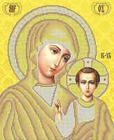 Богородица Казанская  ЮМА 32 схема для вышивки бисером