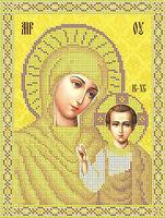 Богородица Казанская, схема  для вышивки бисером на атласе ЮМА-32