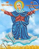 Божия Матерь - Спорительница хлебов, арт.БКР-3143