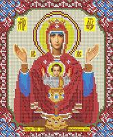 Божия Матерь Неупиваемая чаша БА4-71 схема вышивки бисером