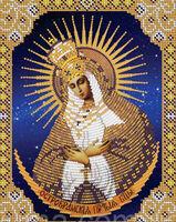 Божия Матерь Остробрамская схема для вышивки бисером ЮМА- 446