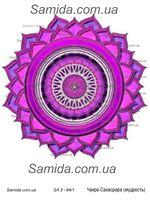 Чакра Сахасрара - схема вышивки бисером SA 3-64