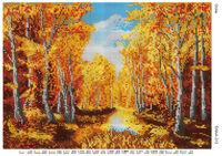 Осенью очарование