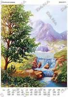 Альпийский пейзаж, DANA-3171 схема-рисунок на габардине для вышивки бисером №10, формат А-3