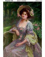 Дама с розами К-190 схема с рисунком на габардине для частичного вышивания бисером
