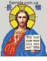 Господь Вседержитель SAИ 5-19 схема вышивки бисером