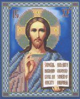 Иисус Христос ЮМА-54 Схема с рисунком для частичной вышивки бисером на атласе