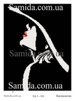 Наслаждение схема для вышивки бисером SA 3 - 100