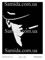 Незнакомец схема вышивки бисером SA 3 - 100