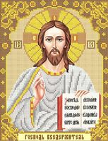 Схема для вышивки бисером Иисус Христос А4-057