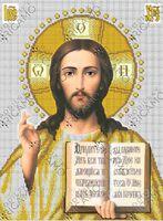 Икона Иисус Христос, БКР-3276