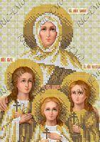 Икона Святые Вера, Надежда, Любовь и мать их София БКР 4393 схема вышивки