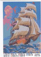 Корабль, МIKaA-283 схема-рисунок на габардине для вышивания чешским бисером №10