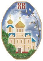 Крашенка Христос Воскрес, РКП-4-002 схема-рисунок для вышивания бисером №10 на ткани