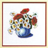 Набор для вышивания бисером Весенний букет Б-038