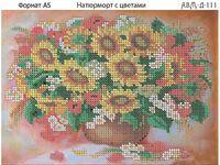Натюрморт с цветами Д-111 схема с рисунком на габардине для частичной вышивки бисером