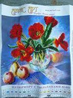 Натюрморт с тюльпанами АС-433 схема с рисунком на натуральном холсте для частичной вышивки бисером