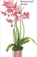 Орхидеи, ЗК-063 схема-рисунок для вышивания бисером ( нитками DMC) на габардине