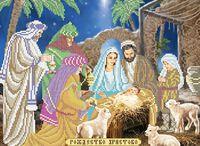 Рождество Христово схема для вышивки бисером на ткани А3-0132