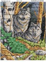 Волки SA3-57 схема вышивки бисером на габардине