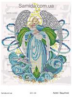 Ангел Защитник схема для вышивки бисером SА 3-064