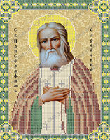 Святой Преподобный Серафим Саровский ЮМА-4122 схема с рисунком для частичной вышивки бисером №10 на атласе