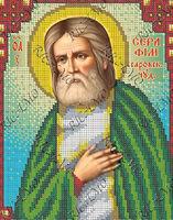 Святой Серафим Саровский, БКР-4222 схема с рисунком для полной вышивки бисером №10 на габардине