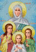 Святые Вера, Надежда, Любовь и мать их София, БКР-4427 схема с рисунком для полной вышивки бисером