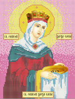 Святая Равноапостольная Царица Елена А4-002 схема с рисунком для полной вышивки бисером