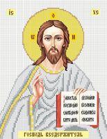Схема для вышивки бисером Иисус Христос А4-092