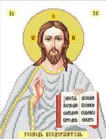 Схема для вышивки бисером Иисус Христос А4-099