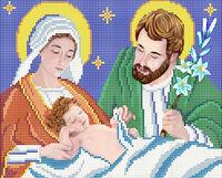 Схема для вышивки бисером икона Святое Семейство А4-015