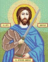 Святой Мученик Максим схема с рисунком для вышивания бисером А4-017