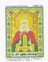 Святая Александра Римская ЮМА-547 схема с рисунком на атласе для частичного вышивания бисером