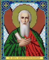 Святая Апостол Андрей Первозванный VIA5018 схема с рисунком для полной вышивки бисером на ткани