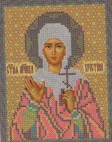 Святая Мученица Христина(Кристина) РИП-5143 схема для частичной вышивки бисером на атласе