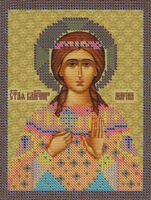 Святая Мученица Марина РИП-5129 схема для частичной вышивки бисером на атласе