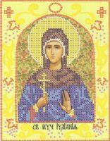 Святая Ульяна (Иулиания) ЮМА-5110 схема для вышивания бисером