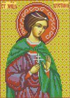 Святая мученица Христина, И-076 схема с рисунком для полной вышивки бисером (крестиком)