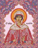 Святая мученица Калерия (Валерия) ЮМА-526 схема с рисунком на атласе для частичного вышивания бисером