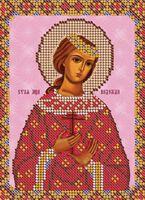 Святая мученица Надежда ЮМА-515 схема с рисунком на атласе для частичного вышивания бисером