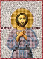 Святой Алексей ЮМА-517 схема с рисунком на атласе для частичного вышивания бисером