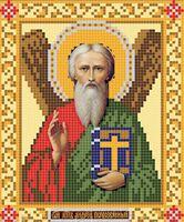 Святой Апостол Андрей Первозванный АР 2024 схема с рисунком на атласе для полного вышивания бисером