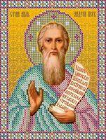 Святой Апостол Андрей Первозванный НВП-020 схема с рисунком на атласе для частичного вышивания бисером