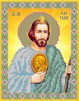 Святой Апостол Юда-Тадей НВП-016 схема с рисунком на атласе для частичного вышивания бисером