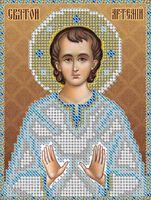Святой Артемий НВП-026 схема с рисунком на атласе для частичного вышивания бисером