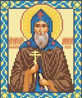 Святой Дионисий АР 2047 схема с рисунком на атласе для полного вышивания бисером