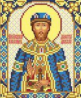 Святой Дмитрий Донской АР 2055 схема с рисунком на атласе для полного вышивания бисером